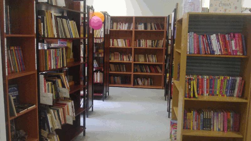 "Библиотека семейного типа №4 МБУК ""ОГБИЦ"""