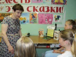 Автор книги-юбиляра