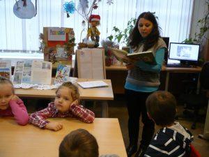 Литературная игра «Зимушка - зима
