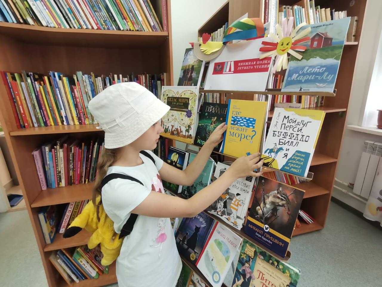 Библиотека-семейного-типа-№4