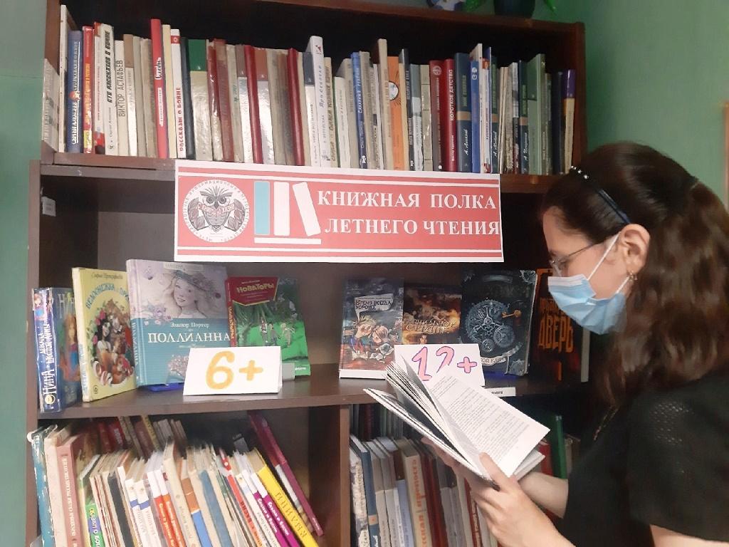 Библиотека-№3-МБУК-Библиотечно-информационный-и-методический-центр