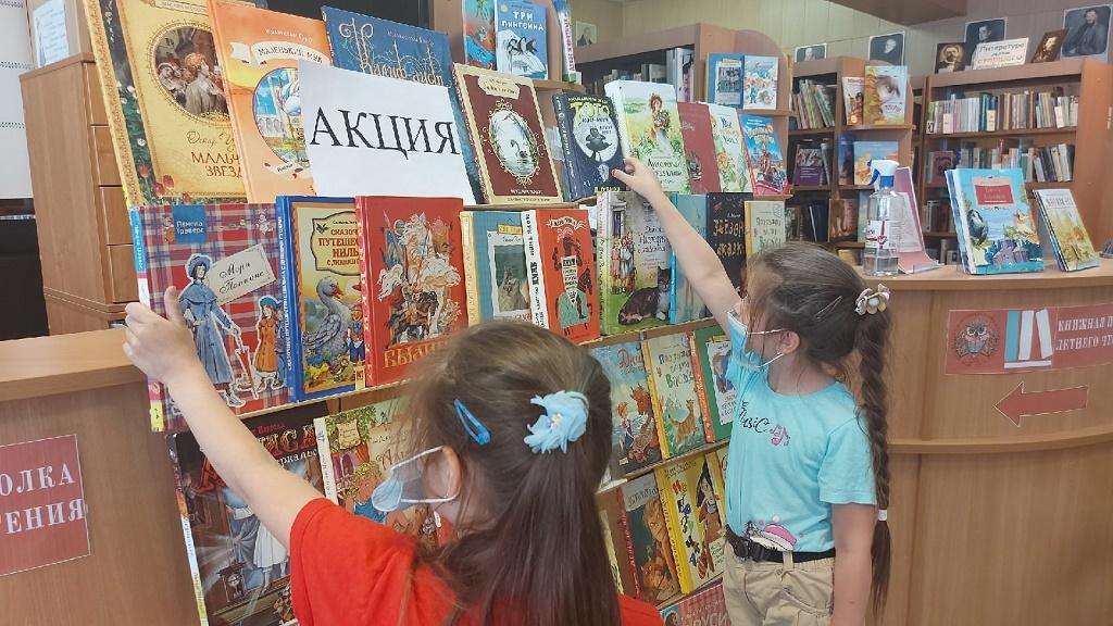 Детская-библиотека-2-3