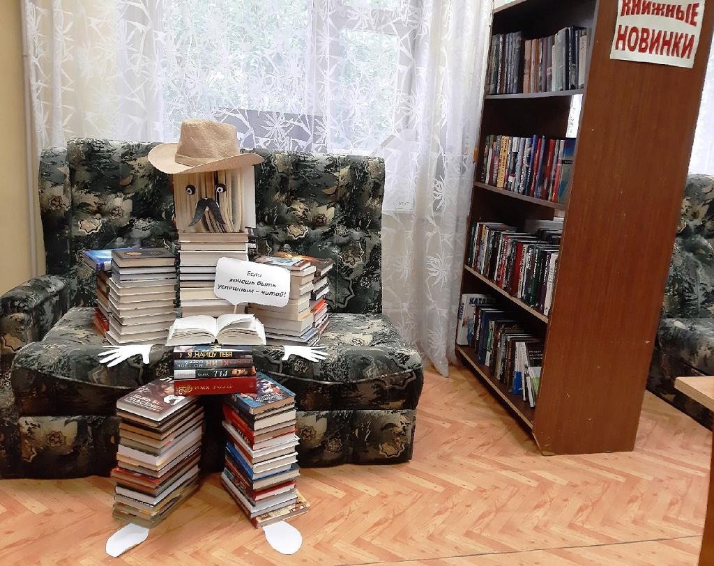 Если-хочешь-быть-успешным-читай-Библиотека-№-3