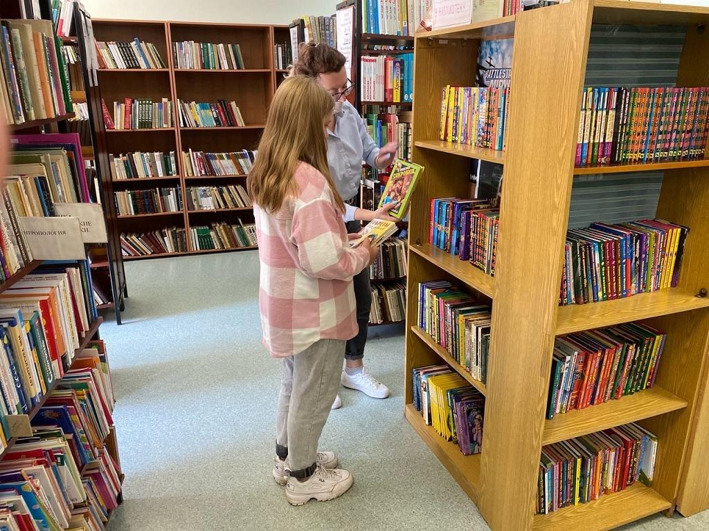 2.Викторина-Библиотечный-мир