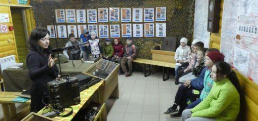 Обзорная экскурсия для учеников Школы единоборств