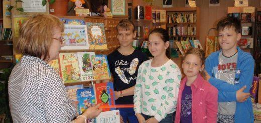 Мы любим книжки!