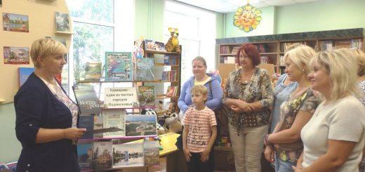 Экологический час, посвященный Дню города Одинцово