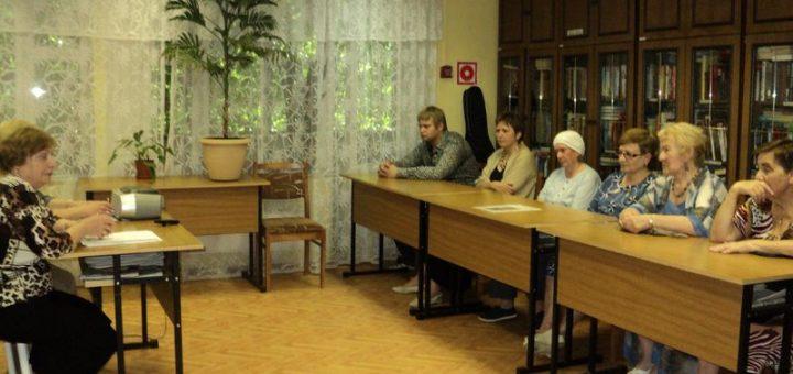 Мероприятия из цикла «60-летие города Одинцово»