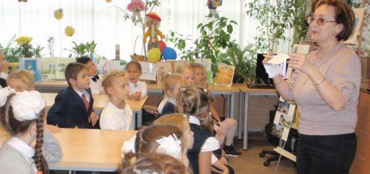Работы по краеведению и привлечения детей к чтению