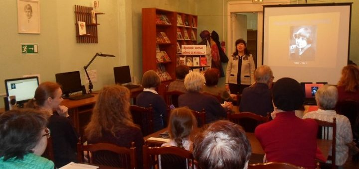 Музыкально-поэтический вечер, посвящённый 125-летию со дня рождения М. И. Цветаевой