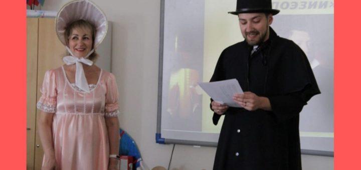 БИБЛИОТЕКИ к пушкинскому дню