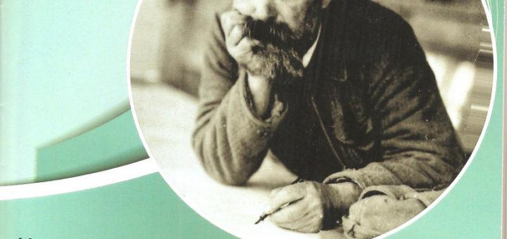 Литературная премия М.М. Пришвина