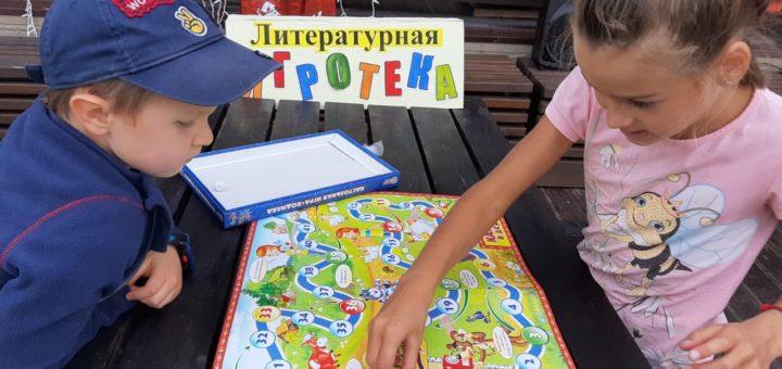 БИБЛИОКАНИКУЛЫ в парке