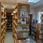 Звенигородская городская библиотека №1 МБУК «БИМЦ ОГО»