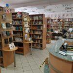 Звенигородская детская библиотека МБУК «БИМЦ ОГО»