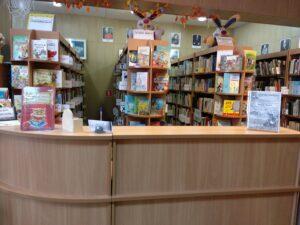 Детская библиотека №2