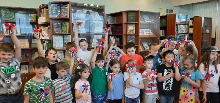 День России для читателей библиотек