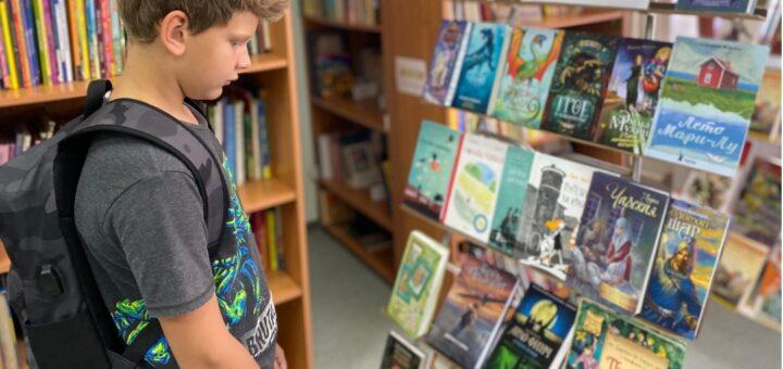 Книжной полке летнего чтения