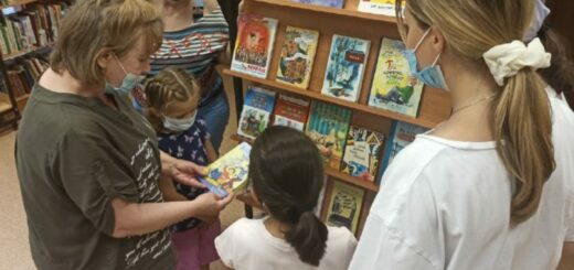 О приключениях читаем с увлечением